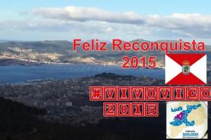 reconquista2015